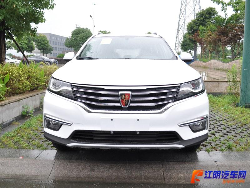 2016款 上汽荣威 RX5 外观