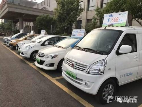 苏最强朋友圈 佳仕美新能源汽车江苏市场启动大会正式启动高清图片