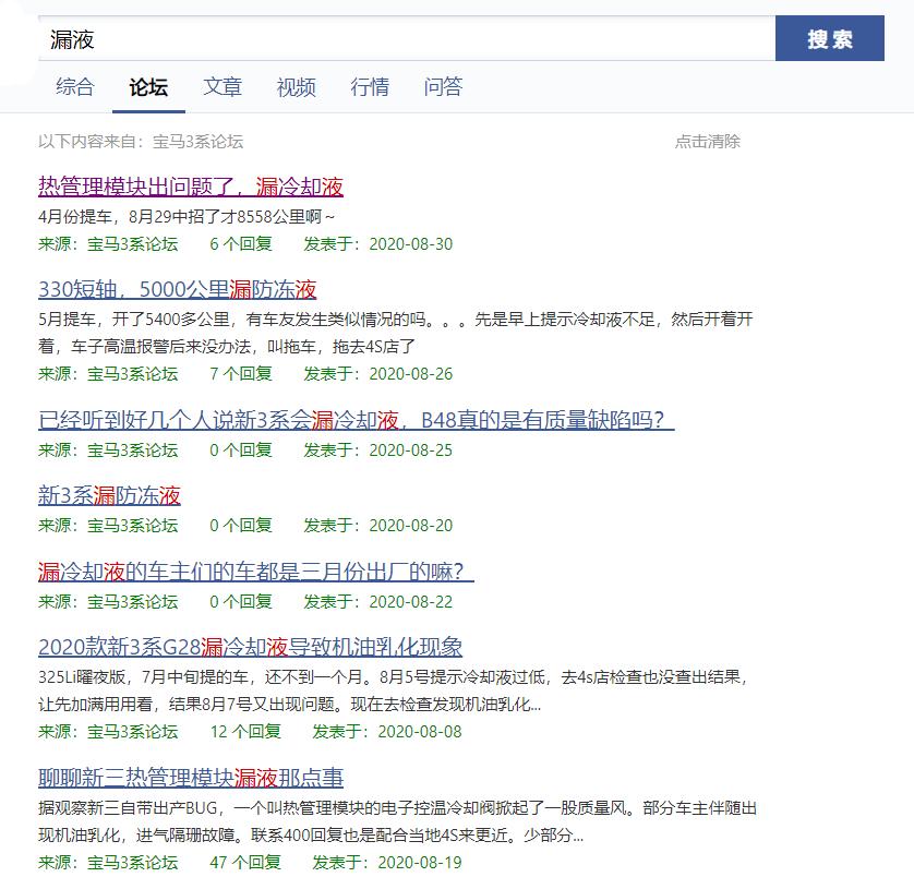 QQ浏览器截图20200830132448.png