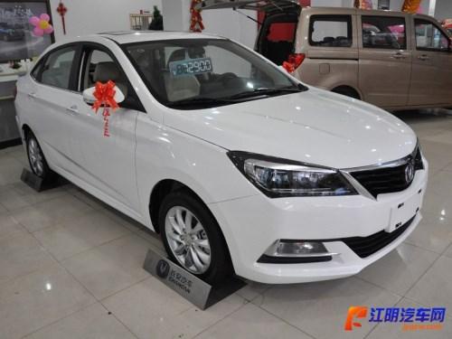长安悦翔v7 江阴地区6 9元万自主品牌家用车型推荐高清图片
