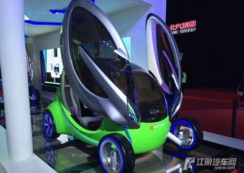 新车 奇瑞小蚂蚁电动概念车 明年下半年量产高清图片