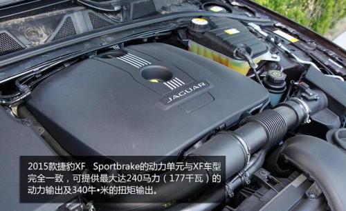xf锋尚夜 2015款捷豹xf全系产品耀目上市 高清图片
