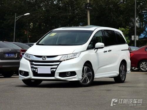 盛达广本 购本田奥德赛 现购车优惠0.6万